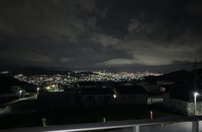 https://toahouse.co.jp/blog/2831/