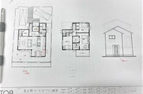 https://toahouse.co.jp/blog/2985/